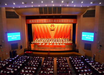 市十七届人大四次会议举行第二次全体会议