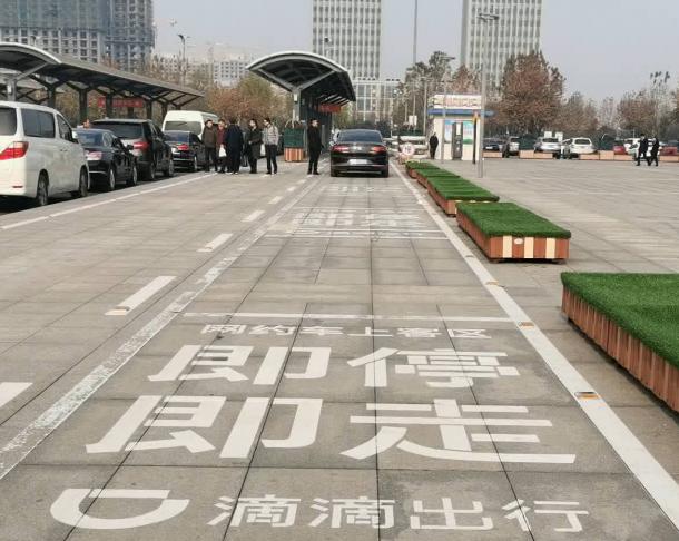 下高铁叫车更方便了!济南西站开通网约车专属通道