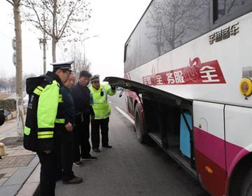 滨州博兴县举行2020年春运启动仪式