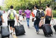 """2020年起济南高校毕业生报到可用""""电子报到证"""""""