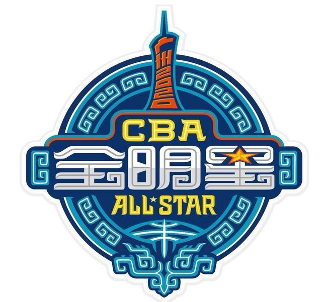 CBA全明星周末来袭!山东男篮这三将值得期待
