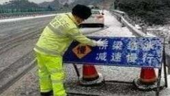 受降雪结冰影响 济南仍有18条公交线停运