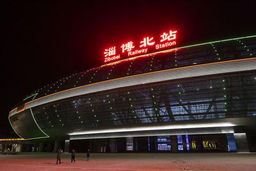 新春走基层丨济青高铁淄博北站客流量增加明显