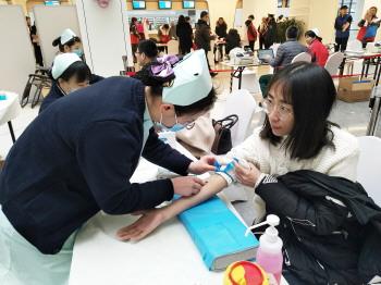 淄博春节备血活动启动 预计献血量70万毫升