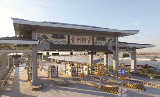 """你好,何官立交——写在""""东青高速青州何官互通立交工程""""通车之际"""