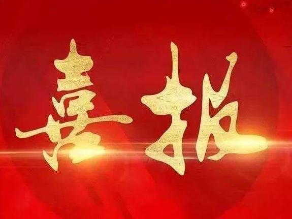 """胜利油田57人获东营市""""优才卡"""""""