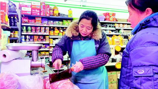 储备肉投放淄博首日 有地方1小时售罄