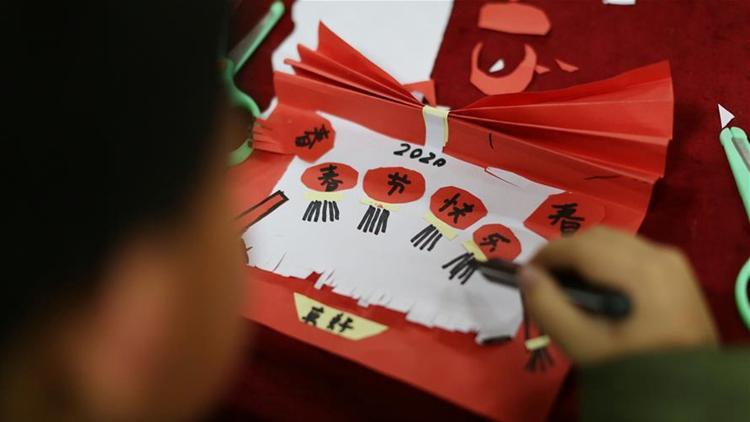 贵州丹寨:易地扶贫安置区快乐度寒假