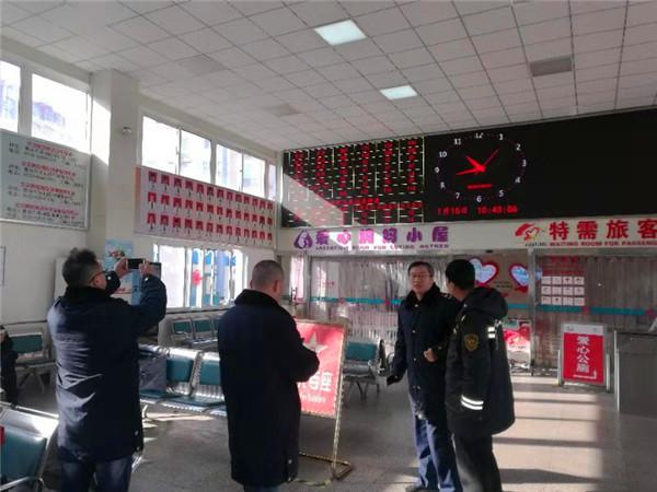 春节临近 青岛市市北区大港街道加强市场秩序监管