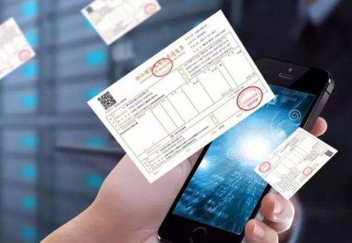 缴费取票零跑腿 青岛已开具电子票据5.6万余份