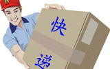淄博:节前货物扎堆 快递企业陆续停运