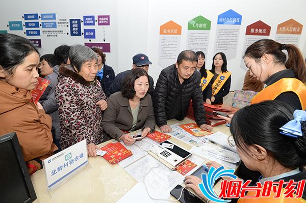 """招远首家""""裕农通""""退役军人创业服务点揭牌开业"""