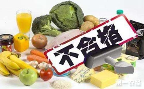 青岛新一批食品抽检53批次不合格!涉7区3市!
