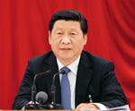 习近平:建设更高水平的平安中国法治中国