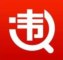淄博淄川区评选出112名百日无违法好司机