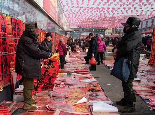 春节将至王哥庄大集红火热闹 各种货物琳琅满目