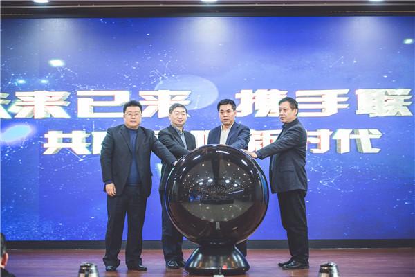 青岛网咖行业创新峰会举办  联通发布5G网咖云产品