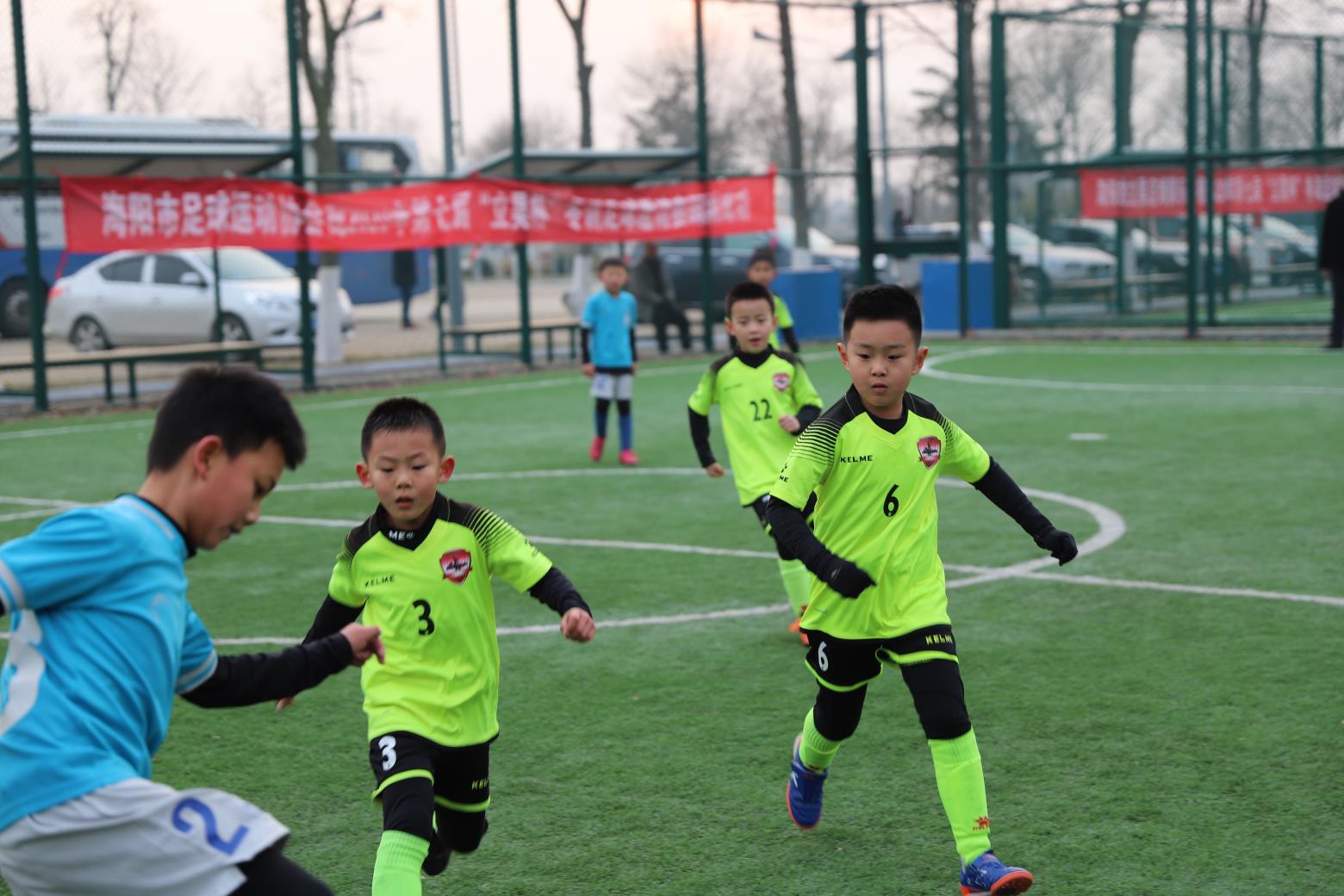 淄博市男子足球队斩获两项全国冠军