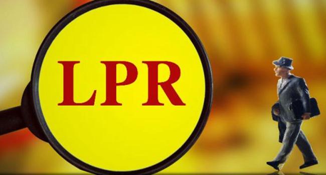 """降准后LPR利率为何""""按兵不动""""?"""