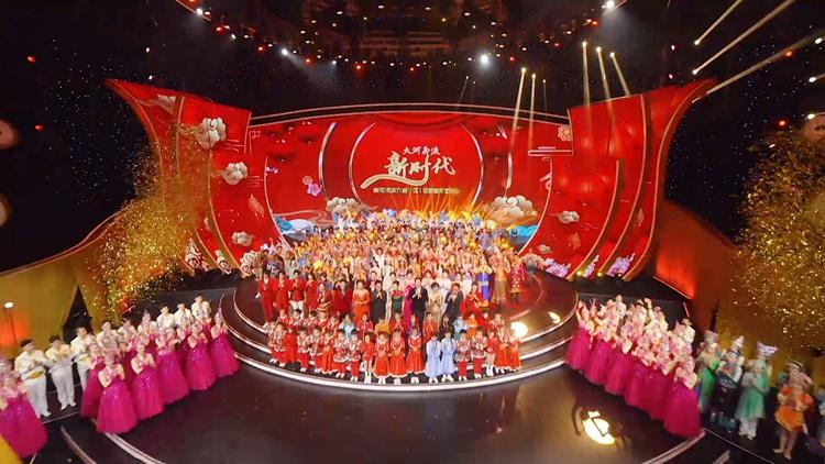 大河奔流新時代—黃河流域九省區迎新春文藝演出