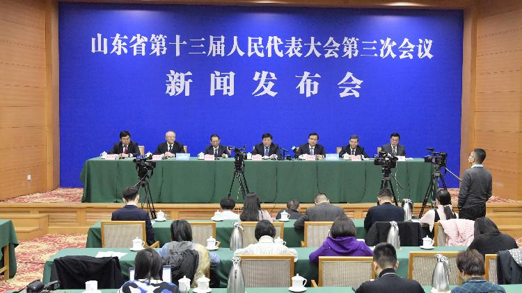 山東省十三屆人大三次會議第二場新聞發布會