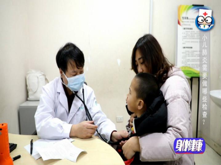 """孩子发烧、咳嗽,当心这种""""假感冒""""迷惑了你"""