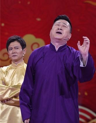 2020山东春晚丨德云四子同台说相声《济南 我来了》