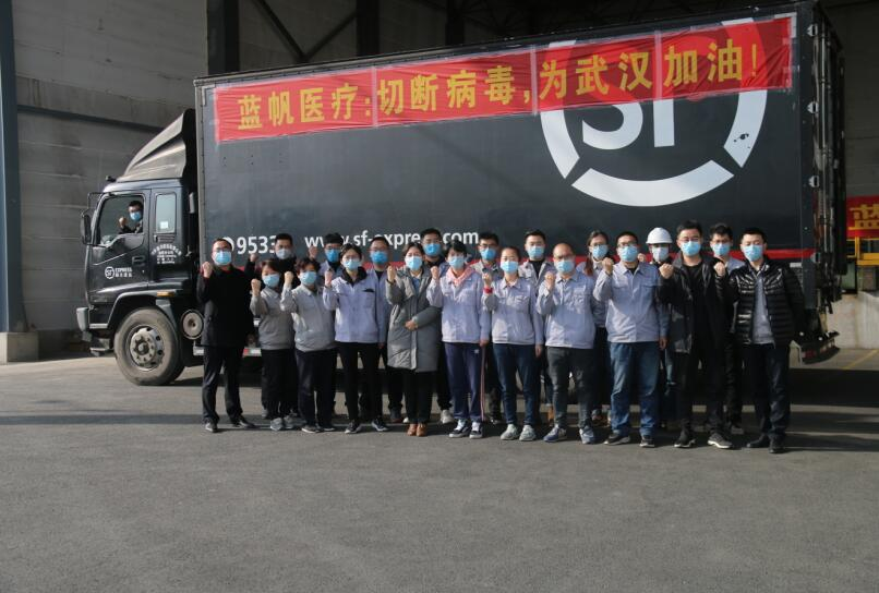 为武汉加油!淄博一医疗企业无偿捐赠100万支防护手套