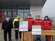 鲁晨公司加强春运期间高速公路服务区疫情防护 免费提供口罩增加清扫消毒频次