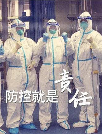抗击新型冠状病毒肺炎疫情,山东全民在行动