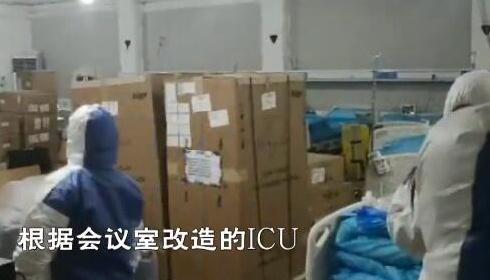 抗疫一線VLOG|會議室臨時改造ICU
