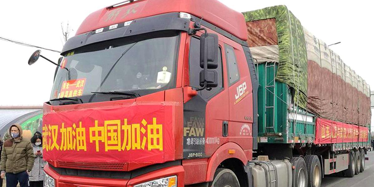 连夜采摘!寿光无偿捐赠350吨优质蔬菜驰援武汉