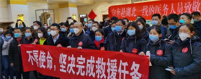 """【地评线】打赢疫情防控阻击战,人民群众是""""主力军"""""""
