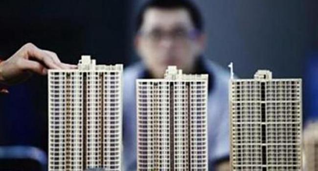 房地产业协会倡议房企暂停售楼处销售活动