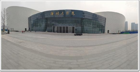淄博保利大剧院第二轮演出取消并支持线上退票