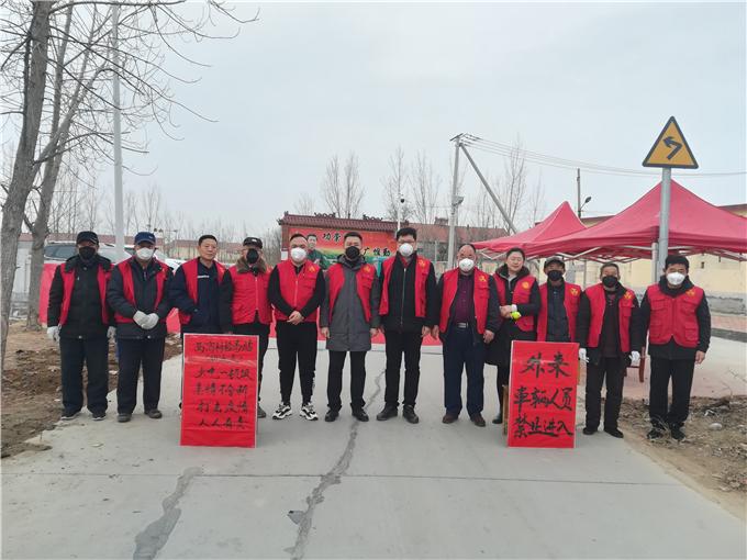 """西商村成立""""新商家连疫情防控志愿服务队""""全力保障疫情防控工作"""