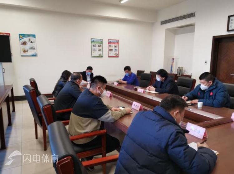 济南市体育局部署新型冠状病毒感染肺炎疫情防控工作