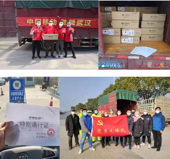 千里驰援!中国移动免费提供9000台对讲机,助力打赢防疫阻击战