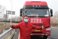 威海一货车司机64小跑3000多公里驰援武汉
