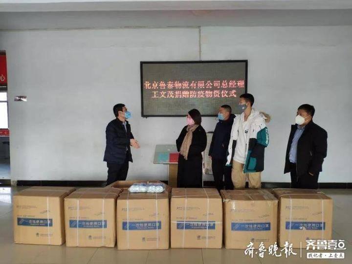 宁阳一诊所无偿发放20000余份预防药包