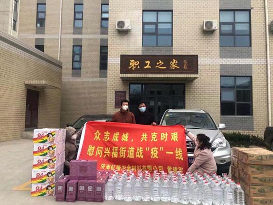 济南:槐荫区人大代表助力疫情防控 暖心捐赠应急物资