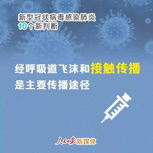 微信图片_20200206164046