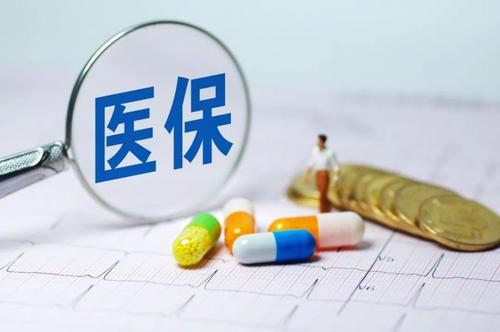 淄博预拨39510万医保资金 保障确诊、疑似患者得到及时救治