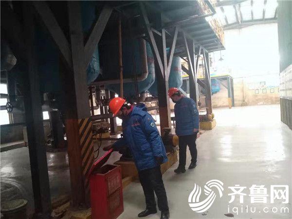 东营港新材料产业园出台主动上门提供服务 帮助企业应对疫情