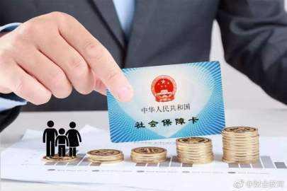 淄博公布企业缓缴社会保险费、失业保险援企稳岗返还实施细则