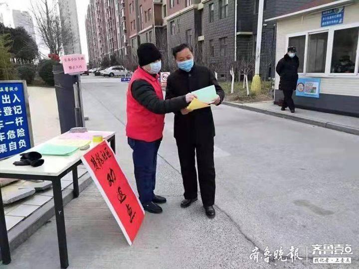 泰安上高街道:25个村社区志愿者全部坚守防控一线