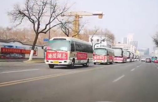 齊魯醫(yi)院(yuan)131人醫(yi)護隊(dui)出征湖北(bei)