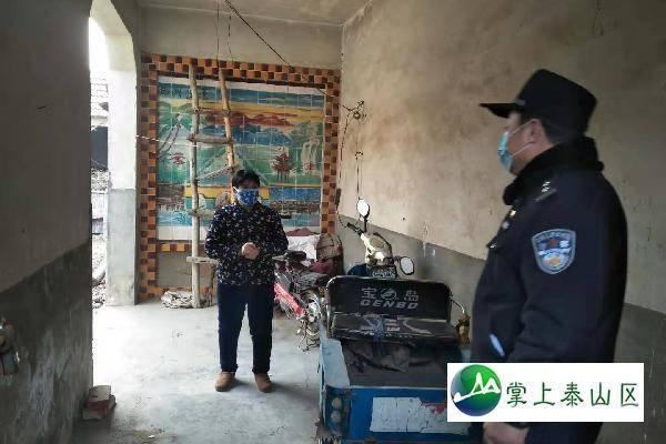 """泰山区省庄派出所,两位60后老民警战冲在""""疫""""线"""