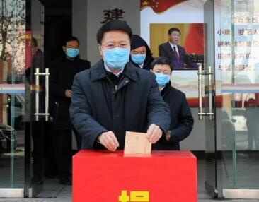 淄博市领导带头捐款支持湖北疫情防控