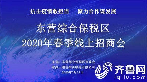 微信图片_20200211152446